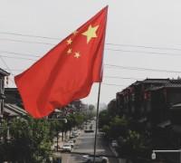 Bekijk details van Cursus Chinees
